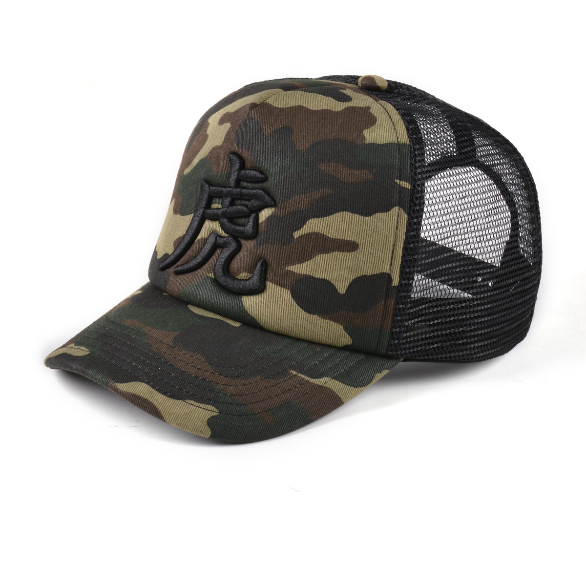 40d41f738 ASIAN TIGER MILITARY TRUCKER HAT