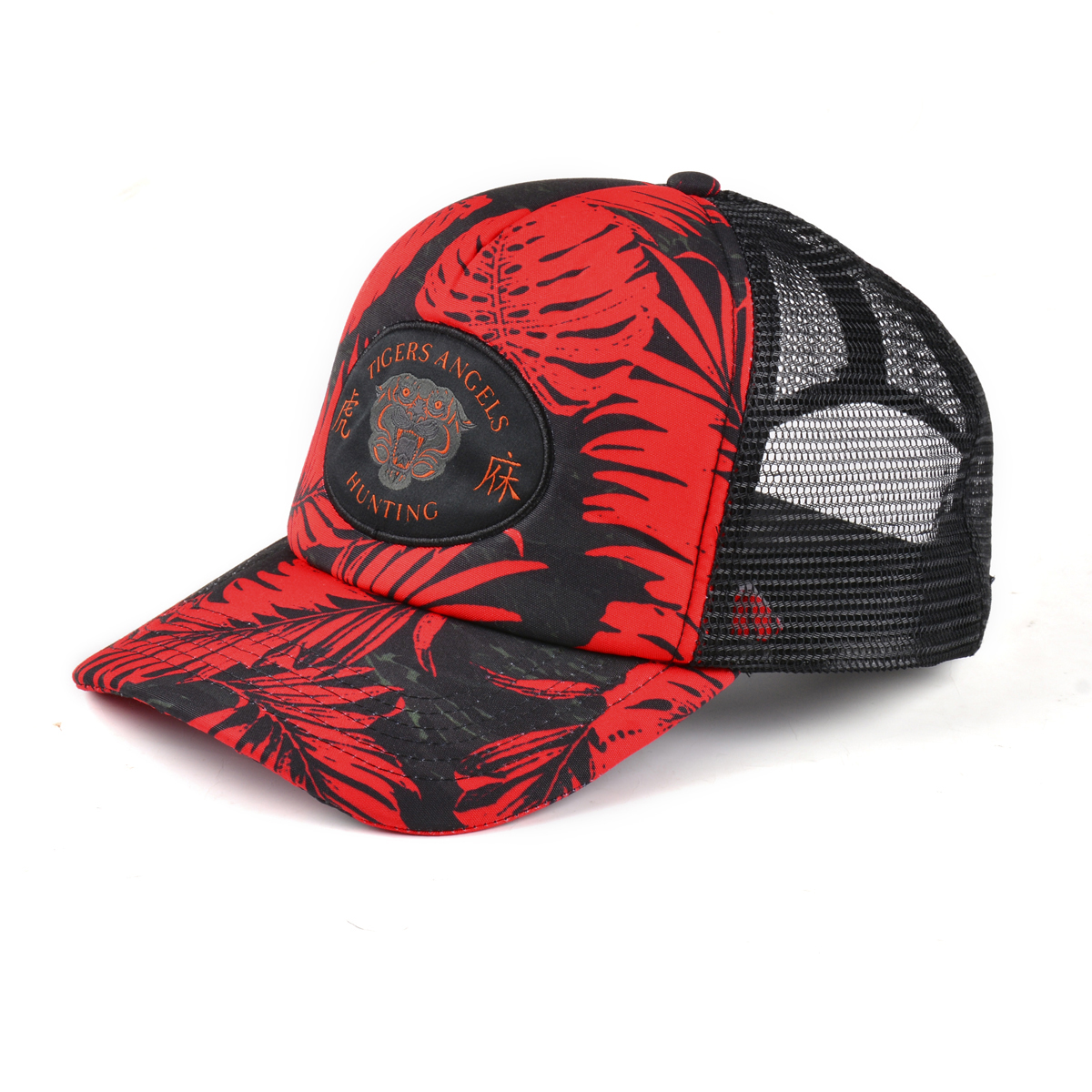 Red And Black Camo Snapback Hats | Red Mesh Trucker Cap